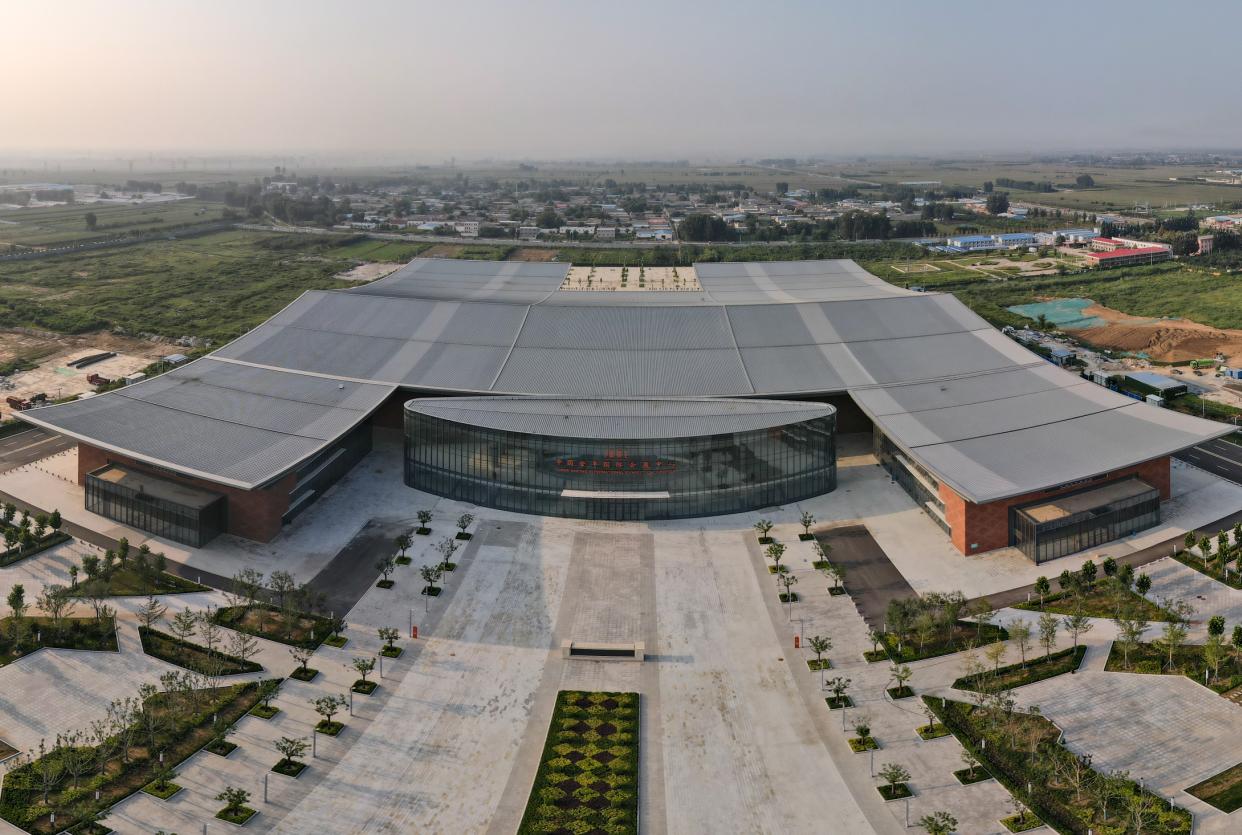 中国 · 安平国际丝网博览会