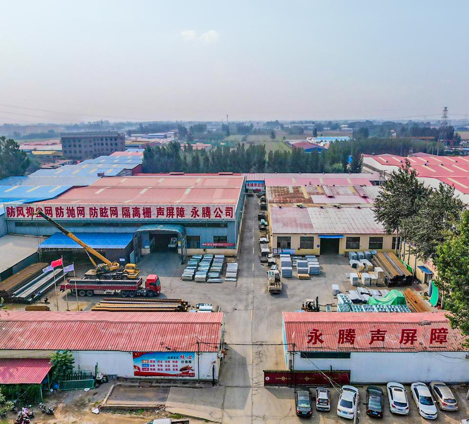 河北-安平县永腾丝网制造有限公司3DVR-全景体验。